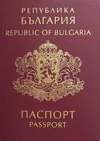 pasaport-bulgar-cetatenia-bulgara